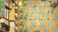 ★植物大战僵尸2★:【神秘埃及时空之旅】第一期:首次来到埃及世界 植物大战僵尸 花园战争