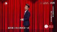 【笑傲帮】精剪第29期小沈龙变身皇阿玛《沈龙脱口秀》_超清