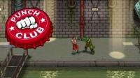 拳击俱乐部 Punch Club OST - 01 Intro