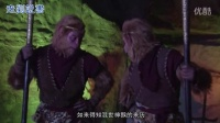 老刘说书之西游有料 003、地府超级神兽的绝密筹码