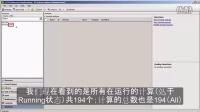 OSIsoft AF Analysis 在线课程 04 - 使用Analyses插件进行批量数据回填