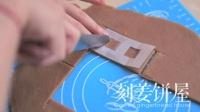 「厨娘物语」03姜饼屋住着姜饼人