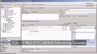 OSIsoft AF Analysis 在线课程 01 - 创建公式类计算