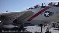 【星云4100三轴稳定器官方视频】航母高清