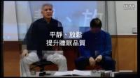 专业催眠师训练课程