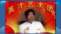 豫剧 刘墉下南京  老神仙演唱