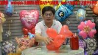 kevin气球教室-初级-021造型氣球教學-五瓣愛心小球花