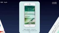 【iPeeper】Apple官网iOS10特性介绍视频版