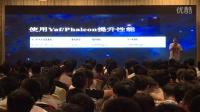 PHP7+Swoole开发超高性能后台程序--韩天峰@PHPCon2016