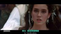 【诚实预告片】大卫·鲍威作品《魔幻迷宫》 @柚子木字幕组