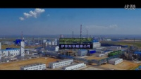 航拍中国之内蒙古大路工业区