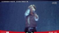 Bigbang 农夫山泉茶π广告片  0707