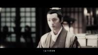 胡歌吴磊刘亦菲《默》主靖过&苏流/过龙
