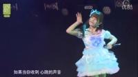 【SNH48】20160707 Team SII《心的旅程》公演(GNZ48剧场)