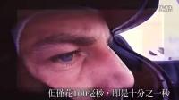 專業車手的反應時間以及專注的事項 轉自moto-one.com.hk