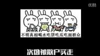 内涵财经-万科撕逼大战(上)