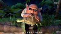 博士与海龟