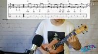 【老崔谈琴】儿歌系列之《生日快乐歌》尤克里里弹唱教学