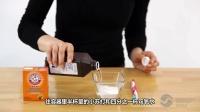 自制瓷砖缝清洁剂