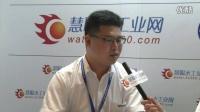 2016青岛国际脱盐大会慧聪水工业网专访宝莱尔产品经理吴杰先生