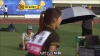 [中字]100926 MBC 中秋特辑 第一届偶像田径运动会 part2(SJ、SHINee、2PM、fx、2AM)