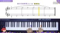 练习曲2-Midi版EOP自学速成班第二季:孩子们的拜厄(上)