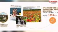 暑假国内旅游好去处_暑假国内游推荐_6-8月份适合的国内游_南湖国旅