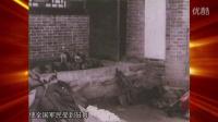中视鸿影 彭德怀纪录片 彭德怀元帅 人物纪录片 历史人物纪录片 人物专题片 纪录片制作