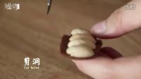 【噪咖】DIY开心果华丽变身 CPNTV