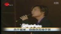 【张信哲live】 - 下雪边界 - 1998年让心勇敢飞校园演唱会(2/2)