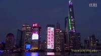老外游中国之魔都上海-【上海-浦东-夜间天际线-世界最美】