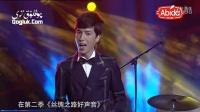 丝绸之路好声音 第二季 第21期 Yipak Yoli Sadasi 2-karar 21-san