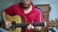Kevin吉他教学 第88课 吉他弹唱 薛之谦《演员》带前奏版本含配套吉他谱