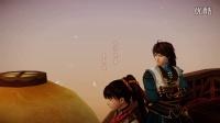 [橘汁仙剑网出品][1080P]古剑奇谭贰全剧情视频动画第02集