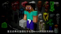关于沙盒游戏:Minecraft&我的世界的十大真相