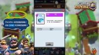 【皇室战争】教你玩转冰雪精灵  超低2.4费卡组推荐【Duodou】