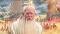 老刘说书之西游有料 004、孙悟空为何能在玉帝眼皮底下成功潜伏三百年?