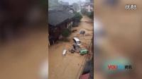 福州市永泰县、闽清县受暴雨影响 部分房屋被淹_超清