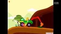 小恐龙开挖掘机寻宝游戏!儿童益智!工作视频表演大全!