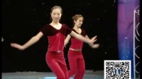 中国民族民间舞考级第十级--【关注公众号:幼师秘籍-微信号:youshimiji了解更多幼教视频】