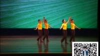 中国舞蹈协会舞蹈考级四级--【关注公众号:幼师秘籍-微信号:youshimiji了解更多幼教视频】