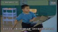 【打好乒乓球新编】第1集(720P超清)乒乓球教学视频