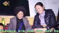 果基瓦格与俄雷妞牛莫婚礼纪念影碟