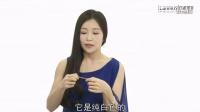 袁莎新版古筝教程-【课时2】古筝第一季1-2