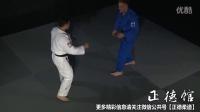 【北京学柔道正德馆】SUPERSTAR JUDO - Kosoto Off The Grip
