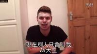 Ben的整人计划 - 快干膏面霜(中文字幕)