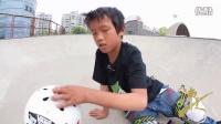 【WHATSUP滑板教学】高群翔-护具佩戴和下坡滑行