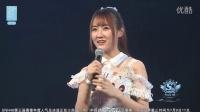 2016-07-10 SNH48 TeamSII公演MC剪辑