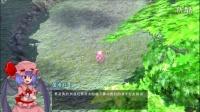 小鲁游戏实况:《东方红辉心》第三期