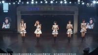 2016-07-10 SNH48 TeamX公演MC剪辑